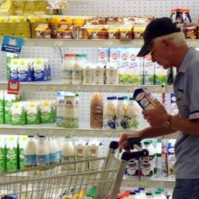 Το πρώτο κύμα αλλαγών σε γάλα ψωμί, φάρμακα,μαρίνες