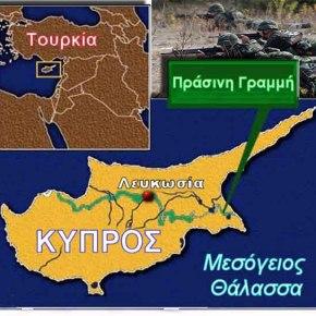 Η ΡΩΣΙΑ ΖΗΤΗΣΕ ΕΠΙΣΗΜΑ ΤΗ ΒΑΣΗ ΤΗΣ ΠΑΦΟΥ –  24 τ.χλμ. εδάφους κατέλαβαν αιφνιδιαστικά οι τουρκικές δυνάμεις στηνΚύπρο!