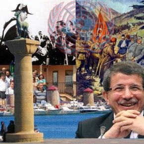 DE FACTO ΑΝΑΓΝΩΡΙΣΗ ΑΠΟ ΤΟΝ ΟΗΕ – Σε διεθνές forum του ΟΗΕ γίνεται δεκτή η «Ένωση ΤούρκωνΔωδεκανήσου»!