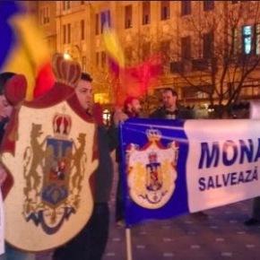 Οι Ρουμάνοι ζητούν δημοψήφισμα για επιστροφή στηΜοναρχία