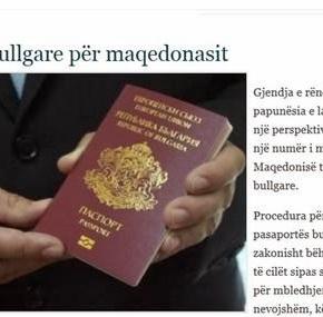 Σκόπια: Εκατό χιλιάδες Σλάβοι έχουν βγάλει βουλγαρικάδιαβατήρια