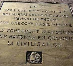 Ο ΘΡΥΛΙΚΟΣ ΠΥΘΕΑΣ – Άγνωστοι Έλληνες: Από την Γαλλία στον ΒόρειοΠόλο
