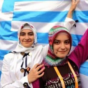 Πομάκες σήκωσαν την ελληνική σημαία στηνΤουρκία
