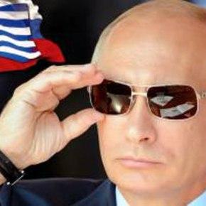 ΝΕΑ ΕΠΟΧΗ ΣΤΙΣ ΣΧΕΣΕΙΣ ΕΛΛΑΔΑΣ-ΡΩΣΙΑΣ – Ο Β.Πούτιν στην Ελλάδα πρίν τα τέλη Μαρτίου – Προπομπός η επίσκεψηΣ.Σοιγκού