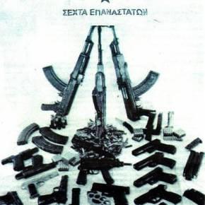 «Ο τρόπος που έγινε η δολοφονία στο Ηράκλειο «δείχνει εισαγόμενους εκτελεστές» – Τι λέειαναλυτής