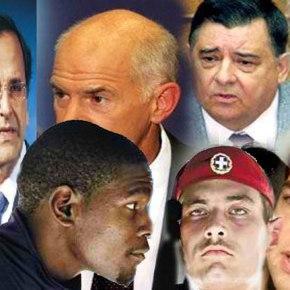 NOMOΣΧΕΔΙΟ ΦΙΜΩΣΗΣ ΤΩΝ ΕΛΛΗΝΩΝ  – Όλες οι διατάξεις του ρατσιστικού -για τους Έλληνες –ν/σ
