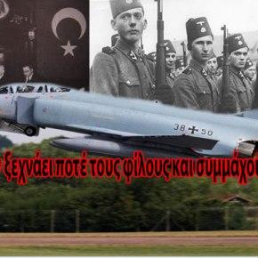 ΑΛΛΑΓΗ ΔΕΔΟΜΕΝΩΝ – H Aλβανία παίρνει μαχητικά F-4E ICE από την Γερμανία με τουρκικήβοήθεια!