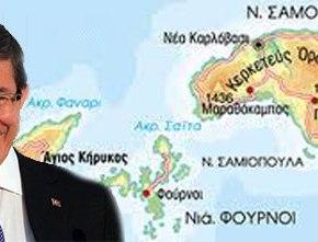 ΕΜΠΛΕΚΟΥΝ ΚΑΙ ΤΗΝ ΡΩΣΙΑ… Η Τουρκία τώρα δεν αναγνωρίζει την ελληνική κυριαρχία και στουςΦούρνους!