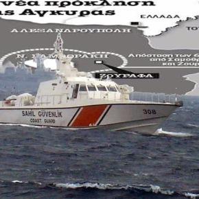 Προκαλούν οι Τούρκοι στη Ζουράφα …Έδιωξαν το Ελληνικό Περιπολικό σκάφος τηςΣαμοθράκης