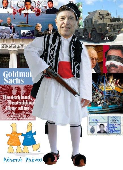 Ypodeigma-ELLHNA-Politikou