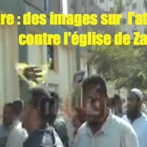 Ισλαμιστές βανδαλίζουν την Παναγία τη Ζεϊτούν στο Κάιρο. Το ιστορικό των θαυμάτωντης