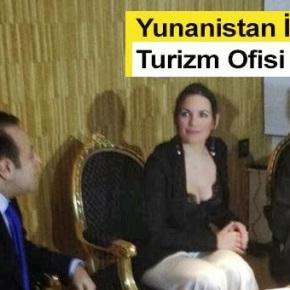 Ο Ενιαίος ΟθωμανικόςΧώρος