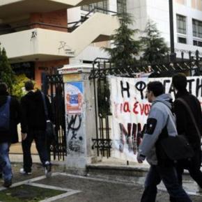 Χάθηκε το εξάμηνο στη Νομική Αθηνών με απόφαση τηςΣχολής