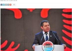 Βουλγαρία: Οι δηλώσεις του Τούρκου πρωθυπουργού δεν συμβάλλουν στην ανάπτυξη του διμερούςδιαλόγου