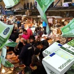 Απίστευτο περιστατικό στη Βαρβάκειο: Έδωσαν 20.000 € σεάπορους!