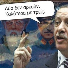«ΜΟΝΗ ΜΑΣ ΕΓΓΥΗΣΗ Η ΤΟΥΡΚΙΑ» Με νέα εισβολή ανά πάσα στιγμή της Τουρκίας στην Κύπρο απειλεί ο Ν.Έρογλου