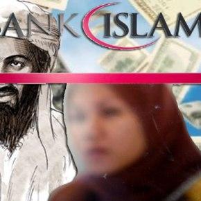 ΑΠΟΚΑΛΥΨΗ-ΣΟΚ ΓΙΑ «ΔΙΕΘΝΗ ΑΜΝΗΣΤΕΙΑ» – Χρηματοδοτούνται από την Al Qaeda για να συκοφαντούν τηνΕλλάδα!