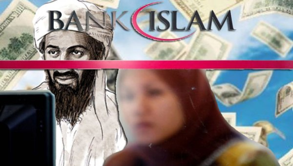 AAA_IslamBankL2