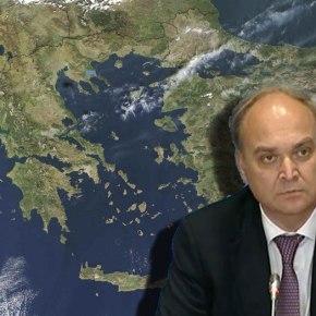 ΔΗΛΩΣΕΙΣ ΡΩΣΟΥ ΥΦΥΠΟΥΡΓΟΥ ΑΜΥΝΑΣ Α.ΑΝΤΟΝΟΦ – Ρωσία: Θα βοηθήσουμε την Ελλάδα να αποτρέψει τουρκική εισβολή στοΑιγαίο
