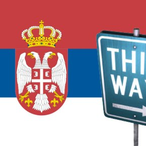 Το παράδειγμα της Σερβικής Εξωτερικής Πολιτικής μας δείχνει τονδρόμο…
