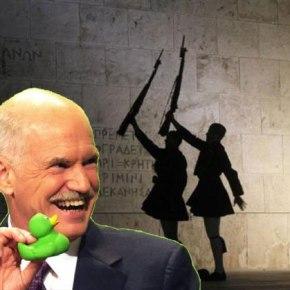 «Ηθικό στις Ένοπλες Δυνάμεις μετά τη κρίση»; Τι απάντησαν στρατιωτικοί σε ποσοστό80%!