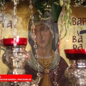 Αγία Βαρβάρα: Πώς έγινε η προστάτιδα τουπυροβολικού;