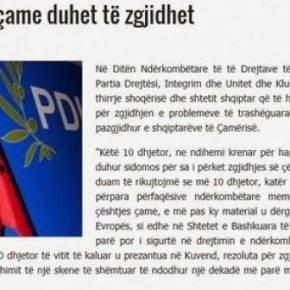 Αλβανία: Οι Αλβανοτσάμηδες ζητούν επίλυση του «θέματος τηςΤσαμουριάς»