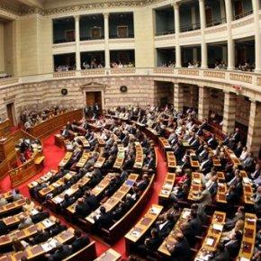 Ψηφίστηκε από τη Βουλή το νομοσχέδιο για τουςπλειστηριασμούς