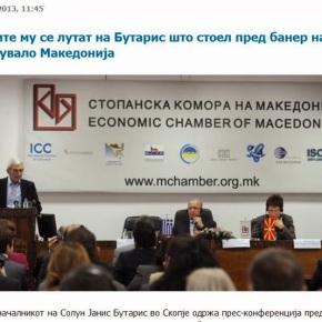 «Θύμωσαν οι Έλληνες με τον Μπουτάρη για το όνομαΜακεδονία»