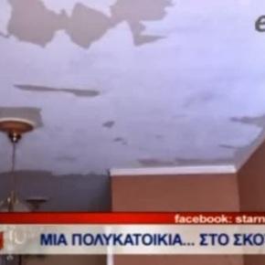 ΒΙΝΤΕΟ – Μια πολυκατοικία στη Δραπετσώνα στο…σκοτάδι