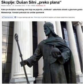 Σκόπια: Επιδεινώνεται η κρίση ταυτότητας με τααγάλματα
