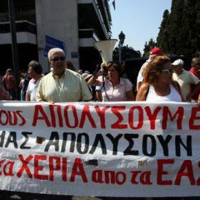Μόνο τα ΕΑΣ εκκρεμούν για συμφωνία με την Ελλάδα λέει Ευρωπαίος αξιωματούχος. Δηλαδή τα έχουν βρει για πλειστηριασμούς καιαπολύσεις;