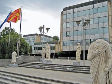 FYROM_government_building