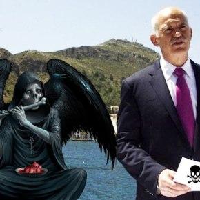 Αυτοκτόνησε ΕΠΟΠ σε στρατόπεδο τηςΜυτιλήνης