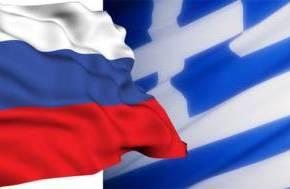 ΝΕΑ ΕΠΟΧΗ ΣΤΙΣ ΕΛΛΗΝΟΡΩΣΙΚΕΣ ΣΧΕΣΕΙΣ Υπογράφτηκε η ελληνορωσική συμφωνία αμυντικήςσυνεργασίας