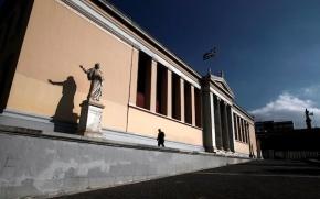 Έκκληση της συγκλήτου να ανοίξει το Πανεπιστήμιο Αθηνών, στις 16Δεκεμβρίου