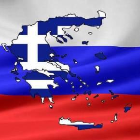 ΟΙ ΠΡΑΓΜΑΤΙΚΟΙ ΣΤΟΧΟΙ ΤΗΣ ΜΟΣΧΑΣ – Η Ρωσία μετέφρασε το Σύνταγμά της στα ελληνικά – Ο Β.Πούτιν στον Μυστρά –Γιατί;