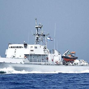 Η Κύπρος αγοράζει πολεμικά πλοία για επιτήρηση τηςΑΟΖ