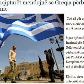 Κίνδυνος η Ελλάδα για την Αλβανία, λένε οιΑλβανοί