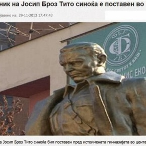 Σκόπια: Μέσα στη νύχτα έστησαν το άγαλμα του Γιόσιπ Μπροζ Τίτο στο κέντρο τηςπόλης