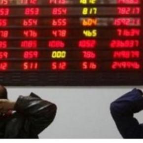 Καταρρέει το Χρηματιστήριο τηςΤουρκίας