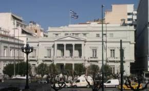 Ελληνοαμερικανικές επαφές και ταξίδι μεπεριεχόμενο…