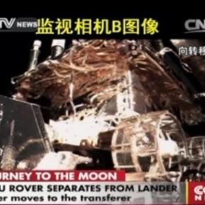 H Kίνα κατακτά τη Σελήνη!