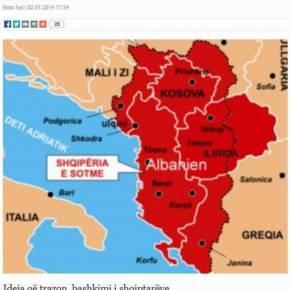 Αλβανοί: «Ηρθε η ώρα για την ΜεγάληΑλβανία»