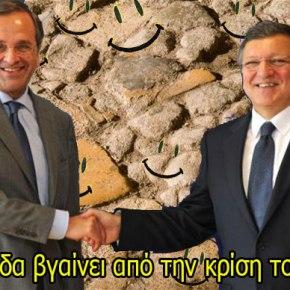 Η Ελλάδα βγαίνει από την κρίση το 2014, υποστηρίζουν οι κ. Σαμαράς καιΜπαρόζο