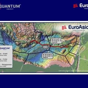 Συνεχίζει η πορεία του EuroAsiaInterconnector