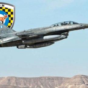 ΑΣΚΗΣΗ BLUE FLAG (ΦΩΤΟΓΡΑΦΙΕΣ) – Οι Έλληνες πιλότοι της 340Μ «διέλυσαν» Ισραηλινούς και Αμερικανούς – Δείτεvideo