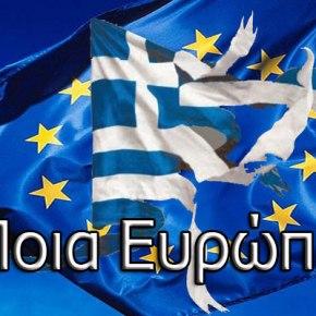 Πορεία οικονομικής ανάπτυξης, αλλά και η ανθρώπινη τραγωδία στις χώρες τηςΕυρωζώνης