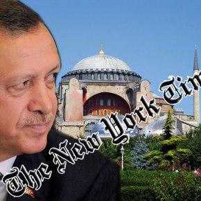 New York Times: Το τέλος του Ερντογάν θα ξεκινήσει από την Κωνσταντινούπολη