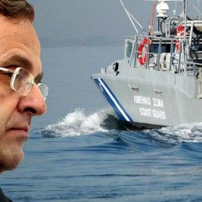 «Ένοχη σιωπή» Σαμαρά ενώ διασύρεται η Ελλάδα και κινδυνεύει τοΑιγαίο!